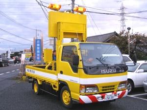 kisei19