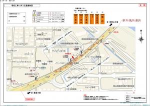 一般道平面図20150811-01