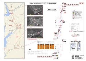 0720-00-規制図片側交互新見市菅生地内-01-_R