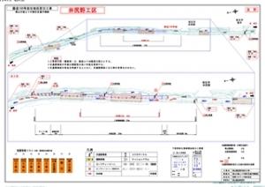 160427-井尻野工区01_R