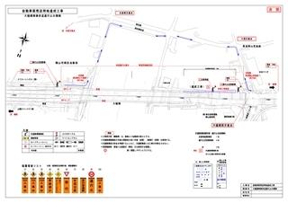 0408-規制図歩道迂回2_R