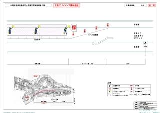 10-160101-IC規制-01玉島下りOFFD追越_R