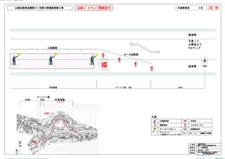 03-160101-IC規制-01玉島上りONA走行_R