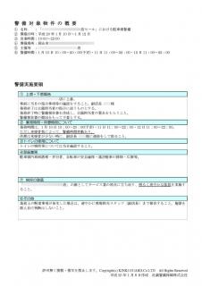 open01-06
