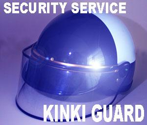 機械警備システム
