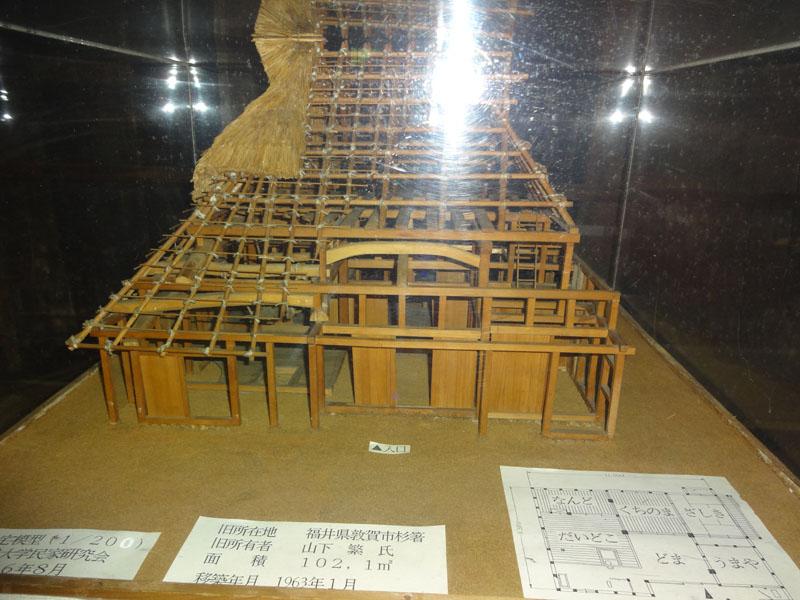日本民家集落博物館07