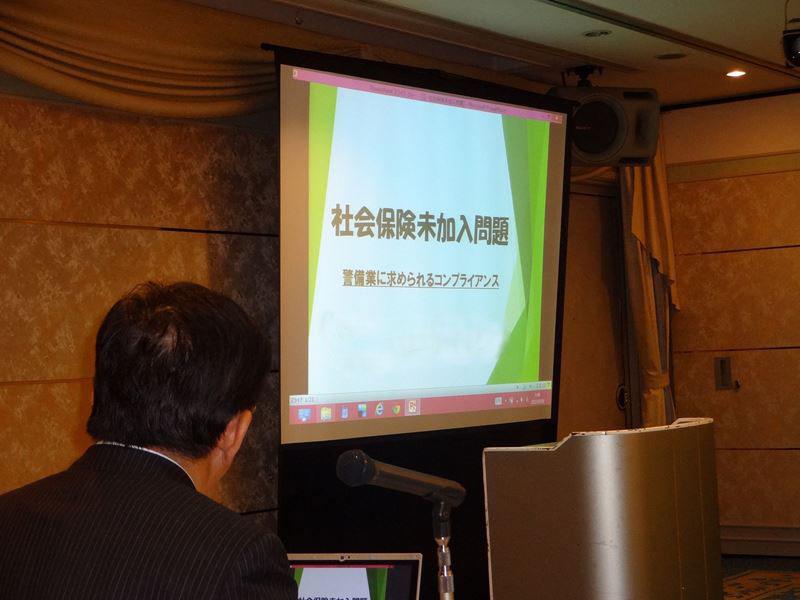 岡山地区研修会H251010