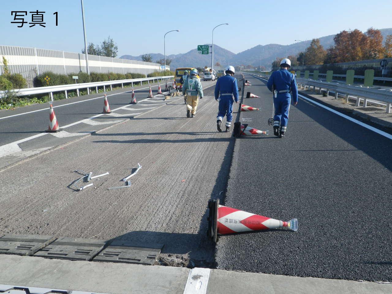 事故検証写真1