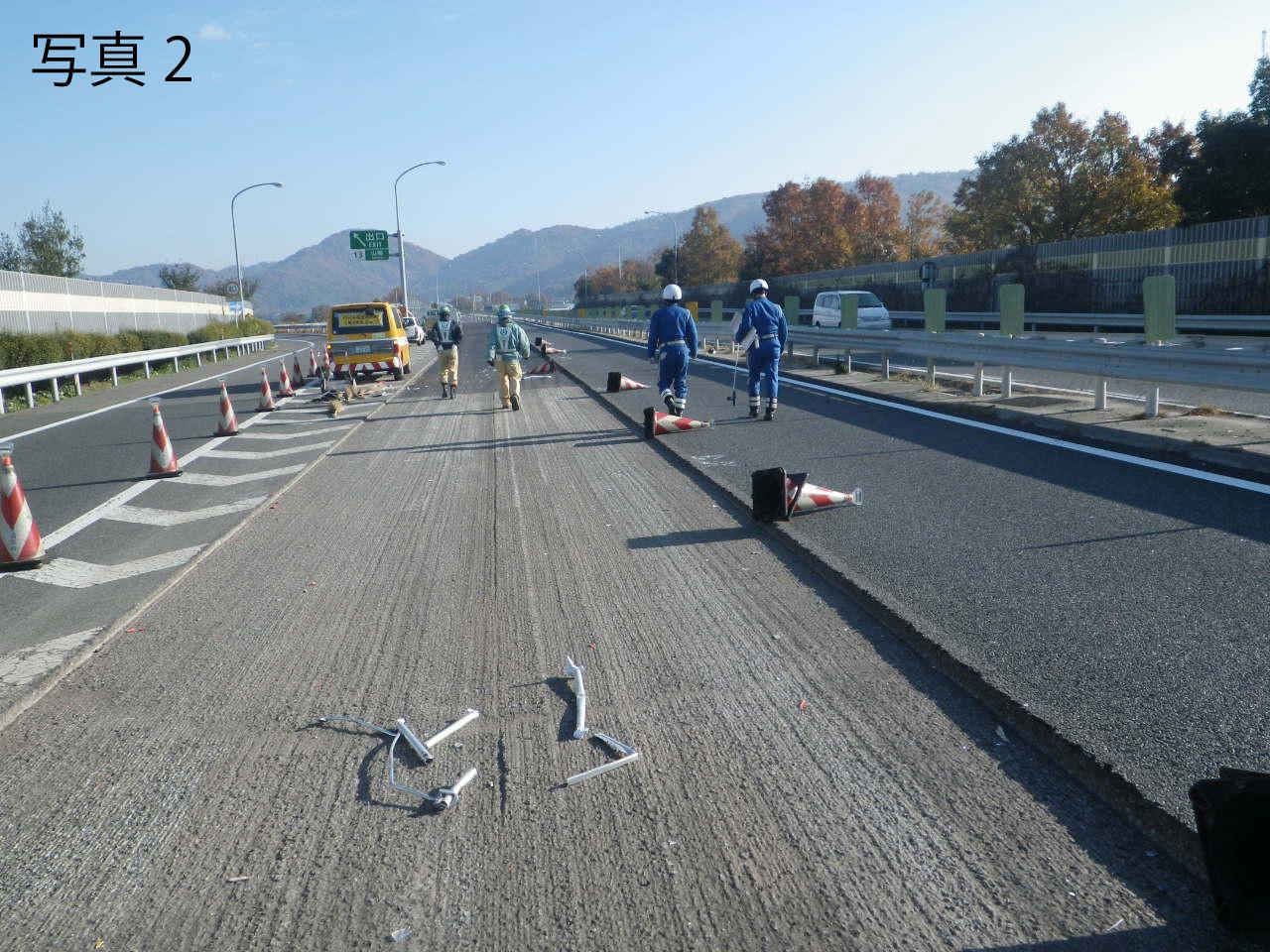 事故検証写真2