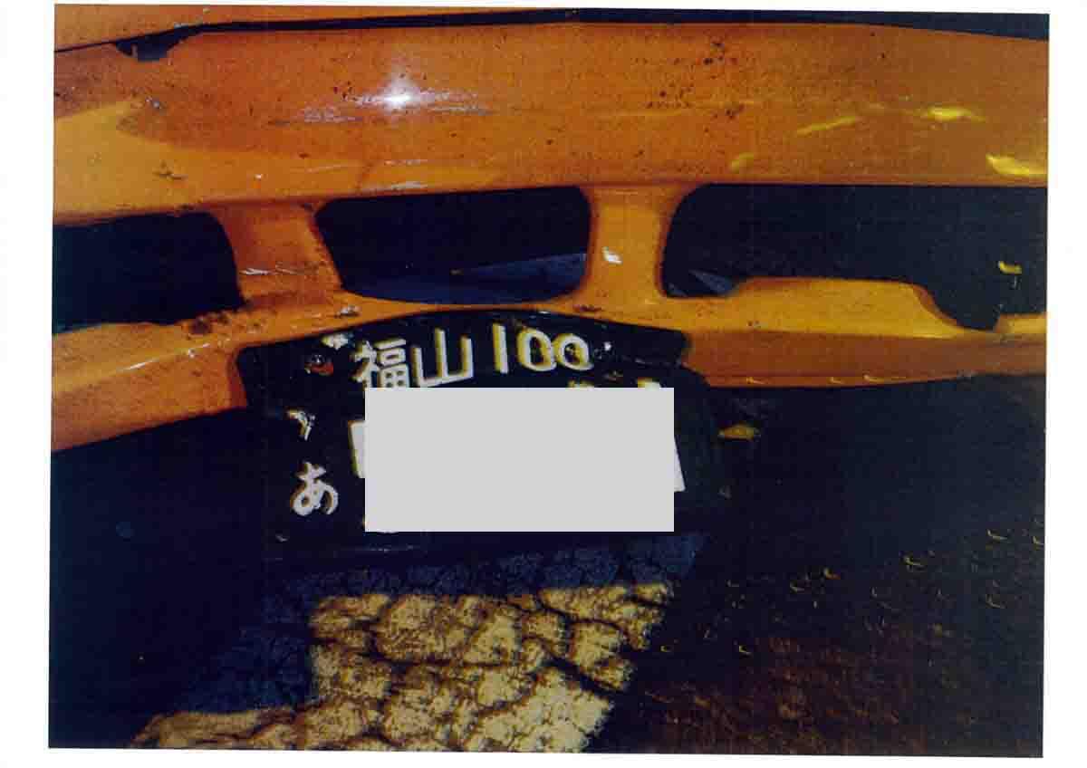事故資料 写真04