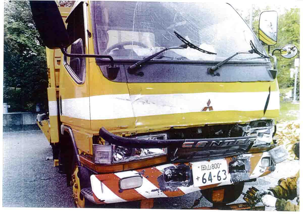 事故資料 写真09
