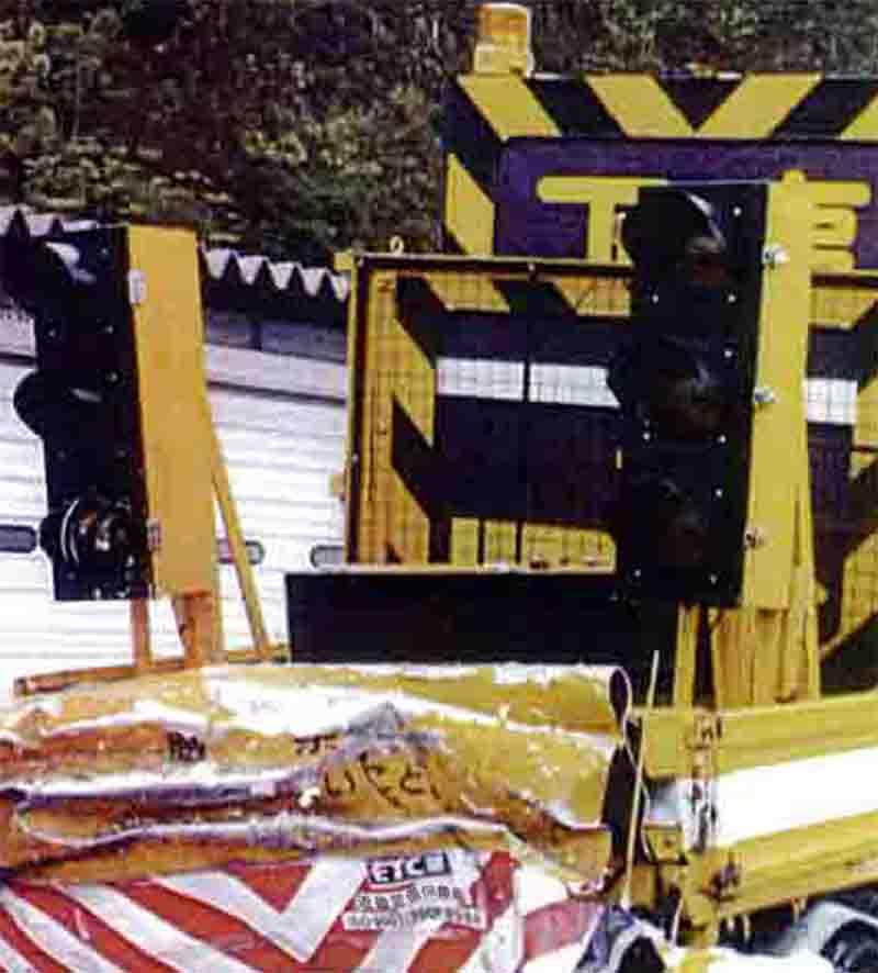 事故資料 写真10