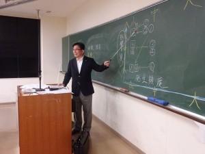 岡山理科大学社会情報学科における、平成27年度 危機管理論講義12