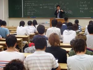 岡山理科大学社会情報学科における、平成27年度 危機管理論講義03