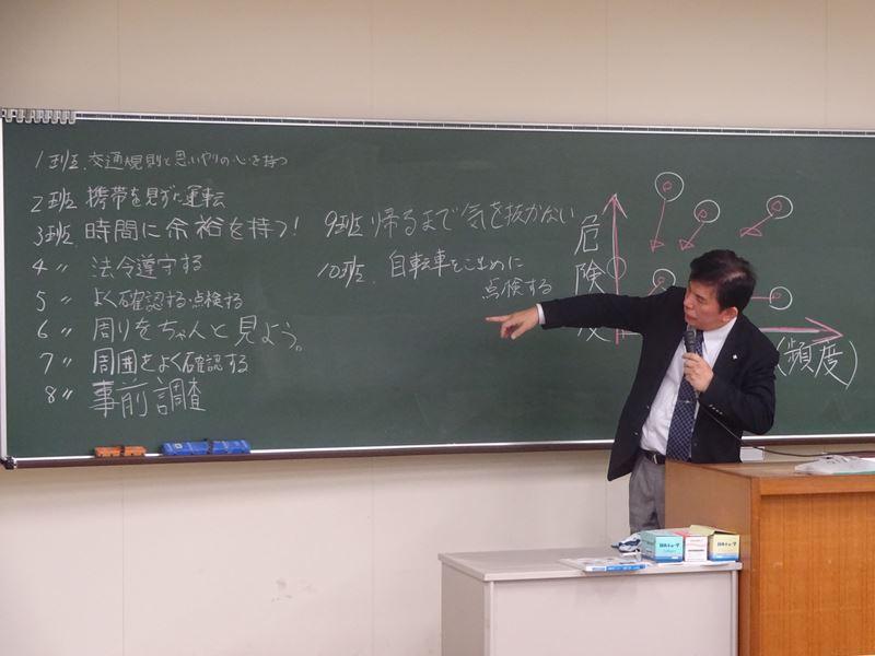 岡山理科大学社会情報学科における、平成27年度 危機管理論講義02