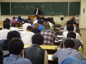 岡山理科大学社会情報学科における、平成27年度 危機管理論講義09