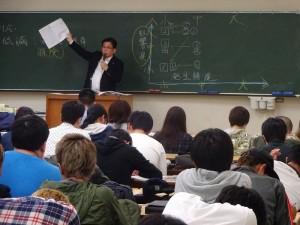 岡山理科大学社会情報学科における、平成27年度 危機管理論講義10