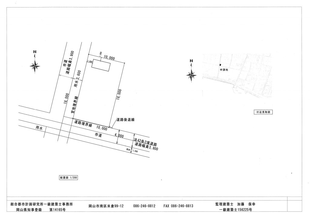 第3ファーム配置図